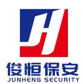 淮南保安服务|安徽俊恒保安服务有限公司